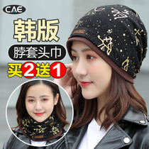 Collar female Winter Spring and autumn thin section of the collar windproof warm riding magic scarf variety scarf cervical wild