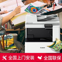 Canon C3020 color copier a3 laser printer a4 one commercial complex machine large high-speed scanning wireless wifi automatic double-sided upgrade version C3025