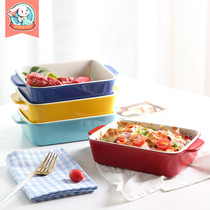 Cheese baked rice dish microwave oven baking tray ceramic Western dishes oven special tableware creative dishes home baking bowl