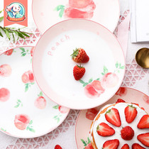 Cartoon plate dishes home network red cutilery small plate creative good-looking fruit ceramic ins plate