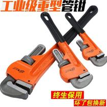 Wide mouth pipe wrench dual-purpose open-end wrench multifunctional movable wrench pipe wrench plumbing Auto Repair Tool