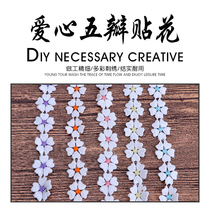 DIY five-color 5 petal love embroidery water-soluble lace multicolor small love applique childrens lace accessories