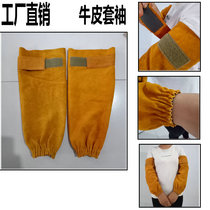 All leather wear-resistant thermal insulation fire flower splash anti-hot welding sleeve welder dedicated sleeve arm protection sleeve