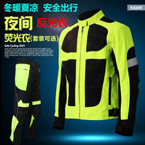 Summer motorcycle riding suit mens reflective clothing racing clothes a full set of four seasons waterproof anti-drop motorcycle suit