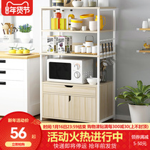 Kitchen rack floor multi-storage rack microwave oven seasoning storage rack save space pot bowl shelf