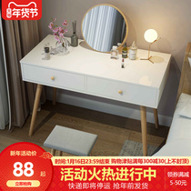Dresser Bedroom Home small apartment dressing table storage cabinet one modern minimalist net red ins wind makeup table