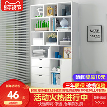 Simple multi-storey bookshelf simple household living room shelf save space storage storage rack economy bookcase