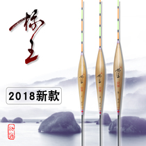 Pool sea golden eye floating company genuine official logo King New Reed crucian carp float float float bold eye-catching drift