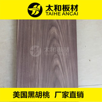 United States black walnut wood plate wood version custom DIY wood bay window sill desktop partition material table