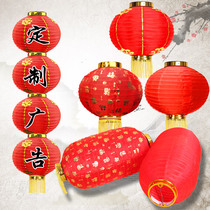 Red melon drawing folding Lantern string ornaments kindergarten children rap Chinese red dance props red lanterns