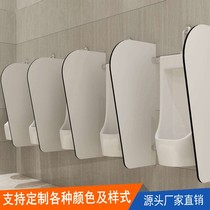 Public toilet urinal adult urethra partition simple toilet cut off mens toilet stool slot bezel.