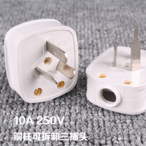PC three plug plastic flat three-pole plug connection plug removable plug 3-pin plug 10A