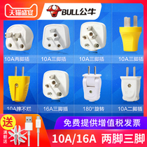 Bull plug three holes two feet three feet 10A 16A air conditioning 2 3 home power socket triangular plug without wire