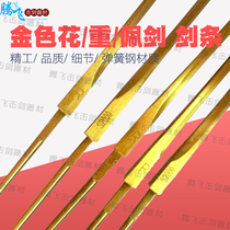 Fencing equipment children adult flower heavy saber Golden Sword Fencing Association Certification can participate in the competition
