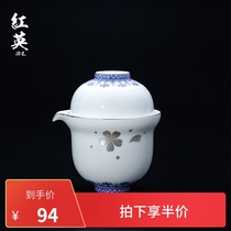 Jingdezhen porcelain blue and white porcelain silver quick cup one pot two cups portable travel kung fu tea set teapot