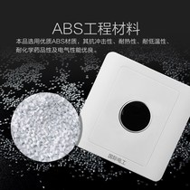 Home delay touch switch panel intelligent sensor light delay switch corridor staircase aisle touch switch