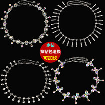 Sailor Dance Belly Dance wonderful chain strass new female with jupe sexy costume decoration trend Pearl Crystal tassels