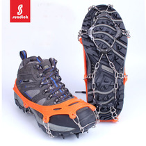 Enhanced outdoor crampons non-slip shoes snow climbing equipment snow claw climbing shoes nail chain 11 tooth simple crampons