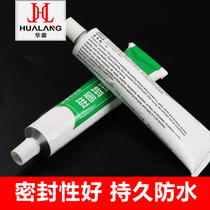Silicone hand squeeze glass glue bathroom toilet kitchen wash leak mildew transparent glass glue shower retaining strip