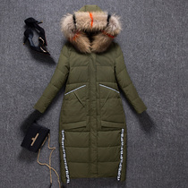 Down jacket female 2018 new Korean version of the long white duck down fashion small net red Dongdaemun X2 was thin