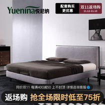 Yue Ninna Nordic cloth bed technology cloth bed master bedroom wedding bed modern simple small small apartment Light Luxury double bed