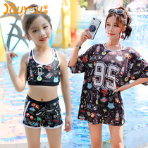 Parent-child swimsuit mother and daughter new swimsuit girls a family of three fashion swimwear split parent-child swimsuit suit