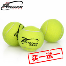 Clauswell tennis practice training ball first-in-class hit stretch beginners with line single trainer