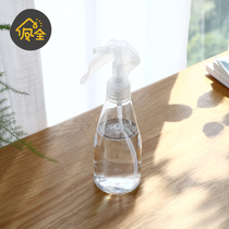 Feng full hand pressure watering small watering can gardening watering pot home small watering bottle spray bottle watering pot