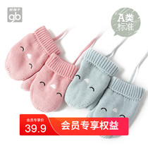 (Member Exclusive) good kids childrens wool knit gloves