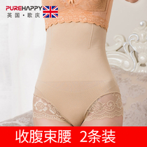 Song Qing postpartum belly pants high waist body pants no trace stomach bondage underwear Big code female Waist Pants 2 pieces installed