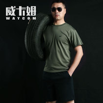 New 16 fitness training suits men's summer breathable quick-drying camouflage short-sleeved T-shirt military training fire fitness clothing