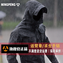 Consul Chunqiu spy Shadow Tactical coat male M65 outdoor Army fan rushing clothes medium waterproof field windbreaker