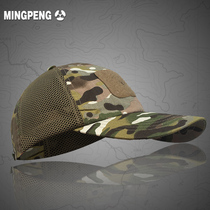 Archon Army fan outdoor camouflage baseball cap combat cap Pennyback cap special forces tactical cap training cap male