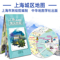 (Official direct) 2019 New Shanghai city map urban tourism convenience guide map subway station attractions Park Hotel Shopping District School distribution Outer Ring line inner city Shanghai public transport map
