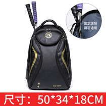 As if Tennis Bag 3 mobile backpack men and women models shoulder bag with shoes tennis badminton special