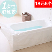Travel hotel bathtub Set bath bag disposable bath bag bath bucket adult shower thickened plastic film household