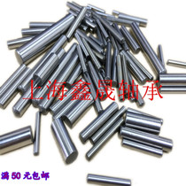Bearing steel needle roller cylindrical locating pin roller precision shaft φ 4 5*15 20 25 30 35 40 50 60