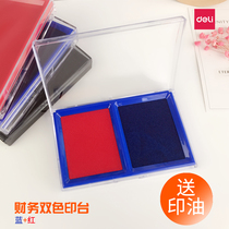 Powerful Printing mud box double color fast dry red blue printing mud printing Table Financial Special Desktop Official seal printing table Office supplies plastic shell