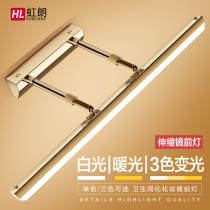 Hong lang Mirror front light bathroom led bathroom simple modern mirror cabinet light toilet wall lamp telescopic lamp