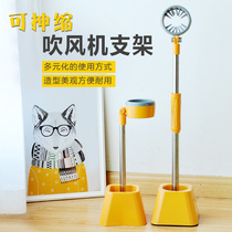 Pet hair dryer bracket cat dog beauty Taiwan bathing artifact folding hair blowing rack fixed household portable bath