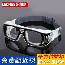 Le cage professional sports glasses football goggles playing basketball glasses male anti-fog can be equipped with myopia eye frame
