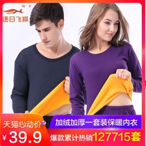 Mens thermal underwear thickening plus cashmere winter autumn and winter autumn pants in the elderly one warm couple couple cold clothes suit