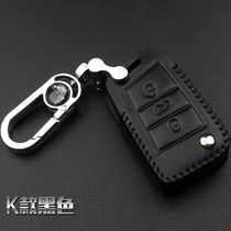 FAW-Volkswagen 2019 Mai Teng B8 key bag dedicated to Shanghai Volkswagen 17 new Passat Leather key sleeve