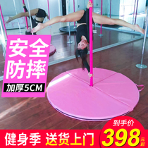 Four folding pole dance mat round dance mat protective pad shatter-resistant pad 1 6 m diameter 5cm thick pink