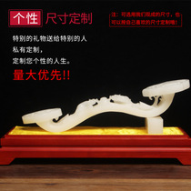 Yu Ruyi natural Afghan white jade Ruyi decoration Home Office table jade ornaments business opening gifts
