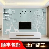 TV background wall paper wall murals simple modern decoration 8D three-dimensional bedroom 3d Nordic ins style cloth