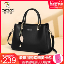Woodpecker bag female bag new 2019 fashion handbag large capacity Joker lady Messenger mom bag red