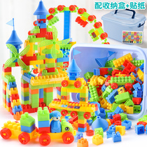 Large particles of building blocks assembled toys Puzzle 2 year old baby three or four childrens intelligence 3 multi-functional brain enlightenment girl