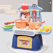 Girls over the family kitchen toy simulation kitchen utensils boys children cooking cooking set set 319-year-old girl