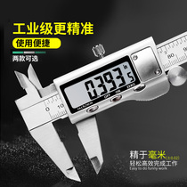 Vernier caliper play high precision stainless steel electronic digital digital oil standard caliper 0-150-200-300mm